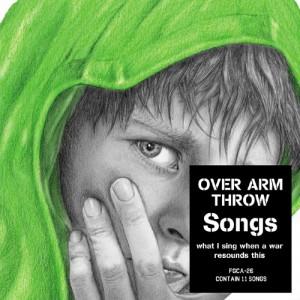 Songs 500