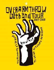 Oath and Tour 2007-2008 Returns!