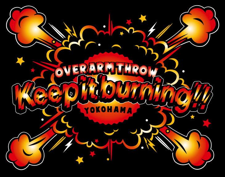 Keep it burning!!