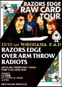 12.12 横浜FAD