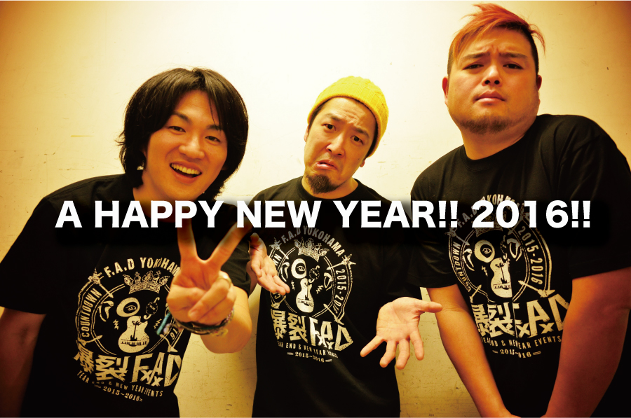 A-HAPPY-NEW-YEAR!!-2016!!
