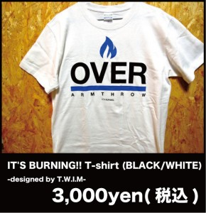 IT'S-BURNING!!-T-shirt