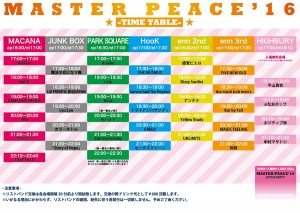 MASTER PEACE'16 T.T