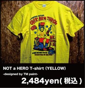 NOT-a-HERO-T-shirt