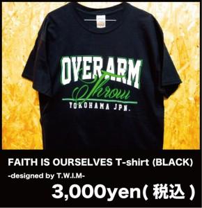 FAITH IS OURSELVES T-shirt