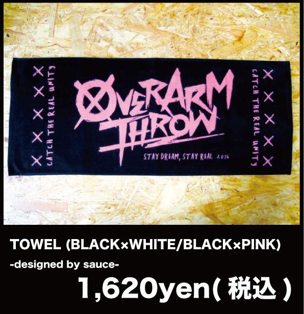TOWEL-
