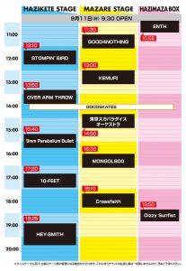 2016.9.11 HAZIKETEMAZARE FESTIVAL T.T