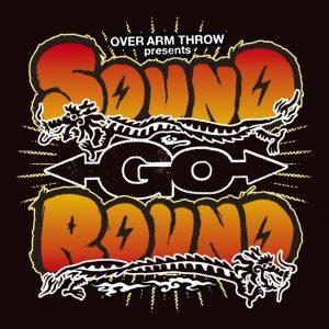 sound-go-round-logo
